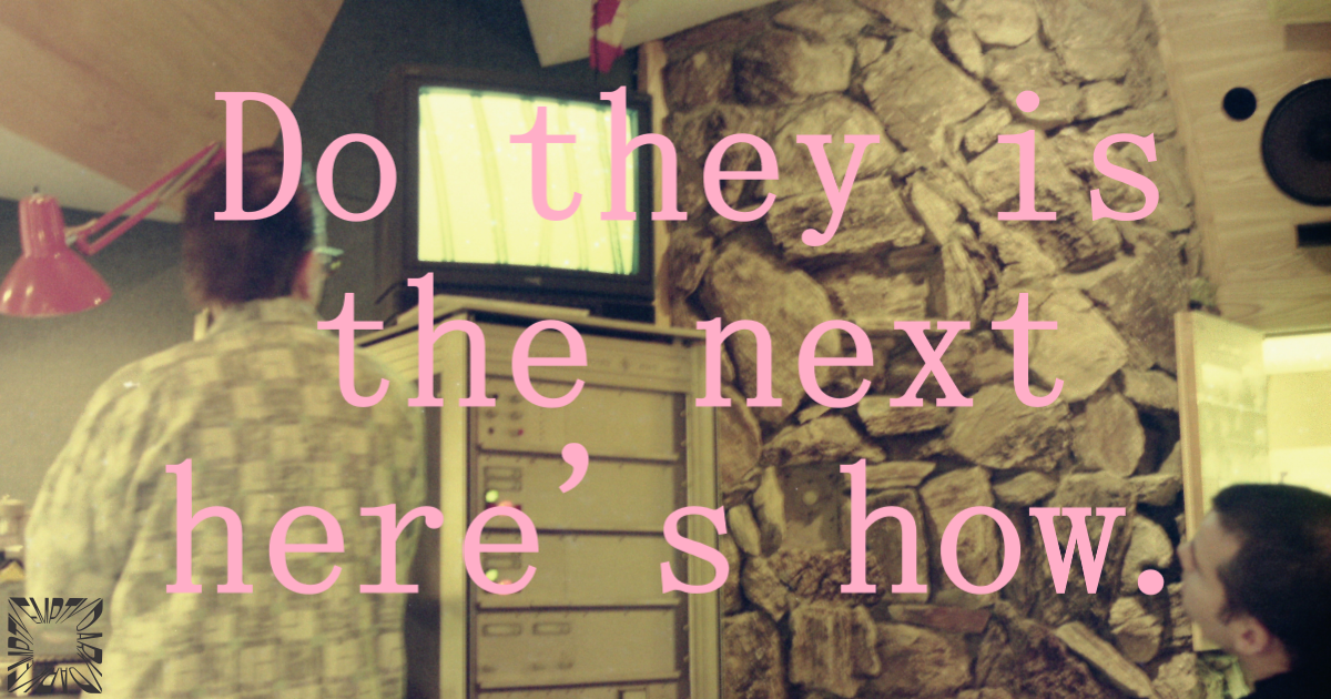The Next Here's How
